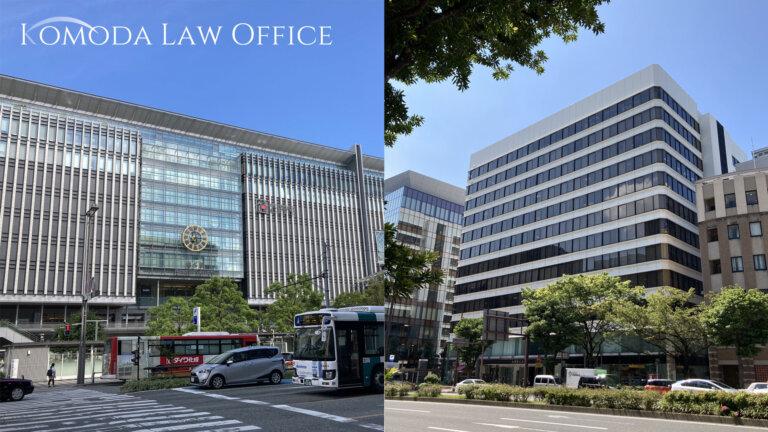 当事務所への道案内動画 リニューアルのお知らせ